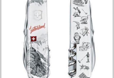 Hamilton tobacco & gifts - Victorinox - Swiss Spirit special edition
